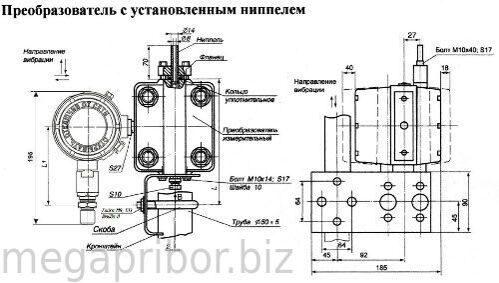 Сапфир-22МПС моделей 2050,